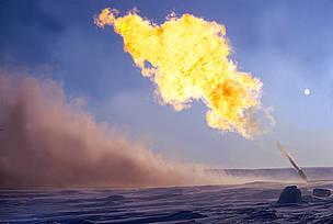 Gas Canada Arktis Klima